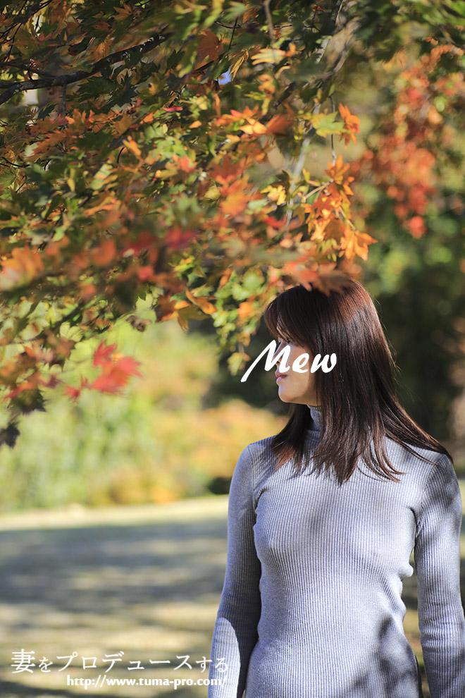 事務 【若年層向け】未経験OK・土日休み/天満町駅/ 人事